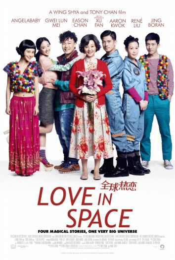 Смотреть Любовь в космосе онлайн в HD качестве 720p