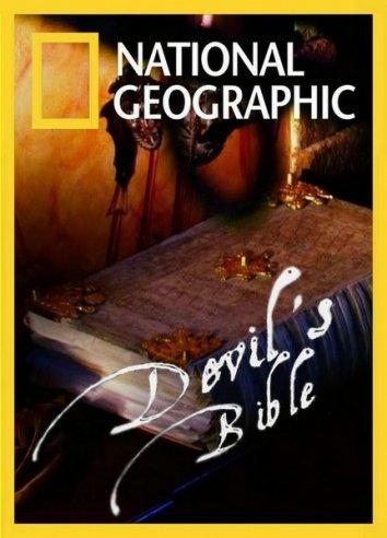 Смотреть Библия Дьявола онлайн в HD качестве 720p
