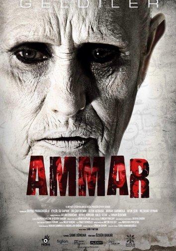 Смотреть Аммар: Заказ джина онлайн в HD качестве 720p