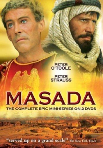 Смотреть Масада онлайн в HD качестве 720p