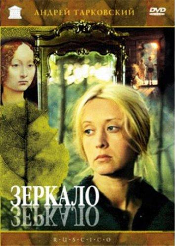 Смотреть Зеркало онлайн в HD качестве 720p