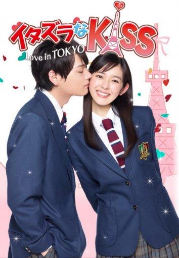 Смотреть Озорной поцелуй: Любовь в Токио онлайн в HD качестве 720p