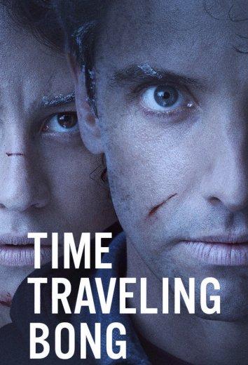 Смотреть Бонг времени онлайн в HD качестве 720p