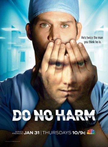 Смотреть Не навреди онлайн в HD качестве 720p