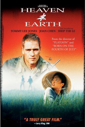 Смотреть Небо и земля онлайн в HD качестве 720p