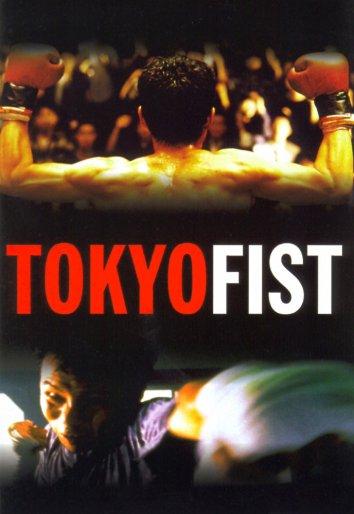 Смотреть Токийский кулак онлайн в HD качестве 720p