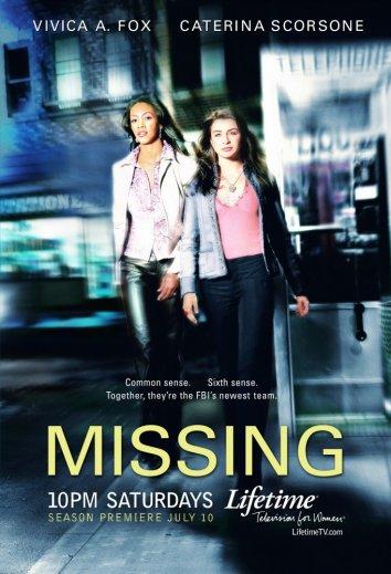 Смотреть Миссия ясновидения онлайн в HD качестве 720p