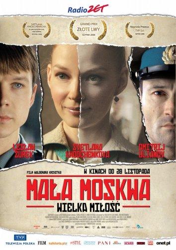 Смотреть Малая Москва онлайн в HD качестве 720p