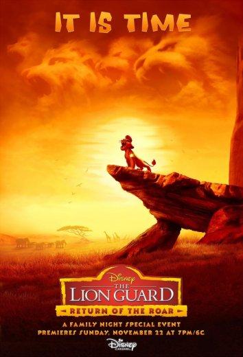 Смотреть Страж-лев онлайн в HD качестве 720p