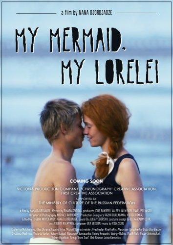Смотреть Лорелей онлайн в HD качестве 720p