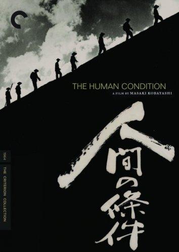 Смотреть Удел человеческий онлайн в HD качестве 720p