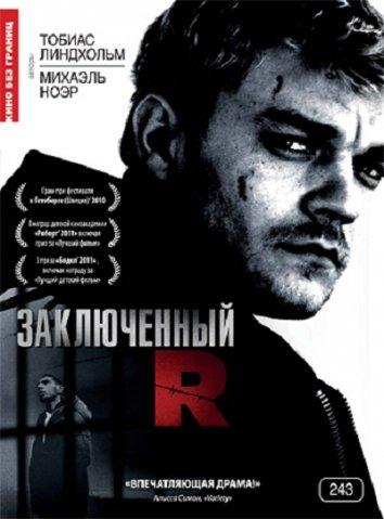 Смотреть ЗаключенныйR онлайн в HD качестве 720p