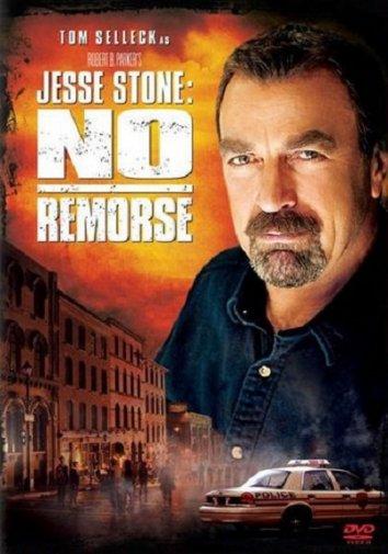 Смотреть Правосудие Стоуна: Никакого раскаяния онлайн в HD качестве 720p