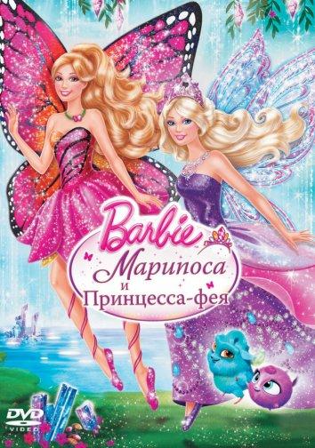 Смотреть Barbie: Марипоса и Принцесса-фея онлайн в HD качестве 720p
