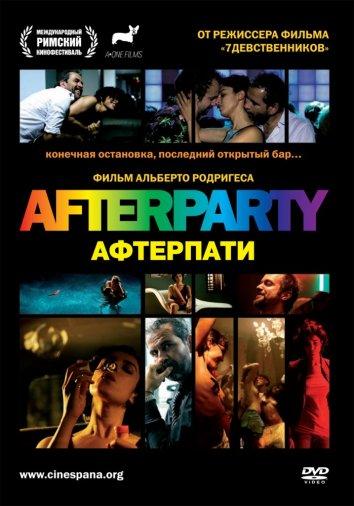 Смотреть Afterparty онлайн в HD качестве 720p