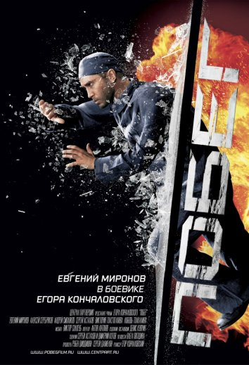 Смотреть Побег онлайн в HD качестве 720p