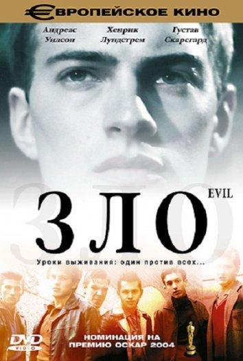 Смотреть Зло онлайн в HD качестве 720p