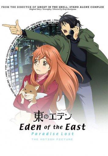 Смотреть Восточный Эдем2 онлайн в HD качестве 720p