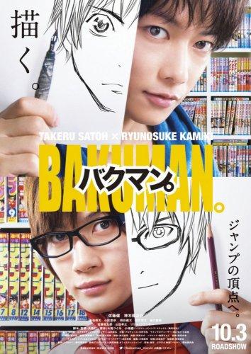 Смотреть Бакуман. онлайн в HD качестве 720p