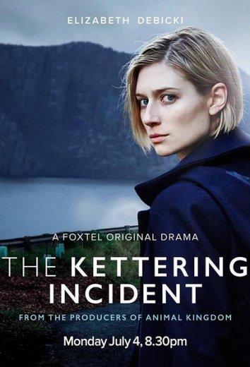 Смотреть Случай в Кеттеринге / Трагедия в Кеттеринге онлайн в HD качестве 720p
