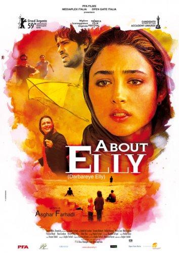 Смотреть История Элли онлайн в HD качестве 720p