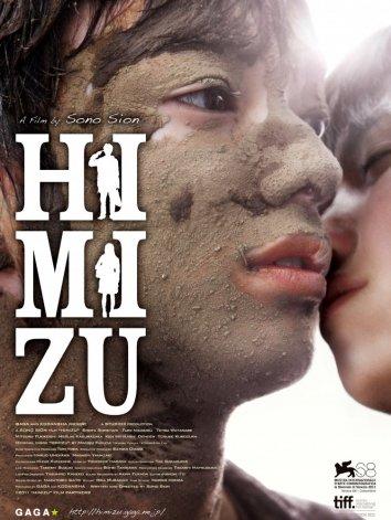Смотреть Химидзу онлайн в HD качестве 720p