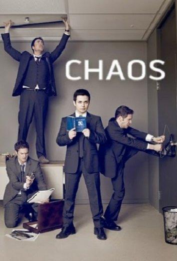 Смотреть Хаос онлайн в HD качестве 720p
