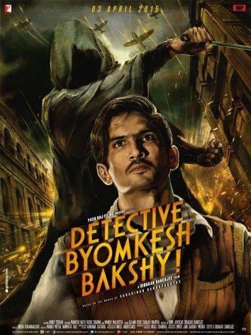 Смотреть Детектив Бёмкеш Бакши онлайн в HD качестве 720p
