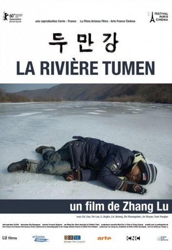 Смотреть Река Думан онлайн в HD качестве 720p