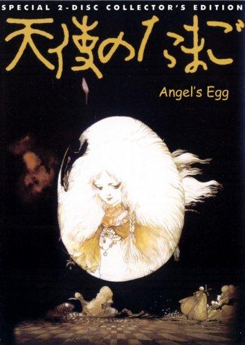 Смотреть Яйцо ангела онлайн в HD качестве 720p