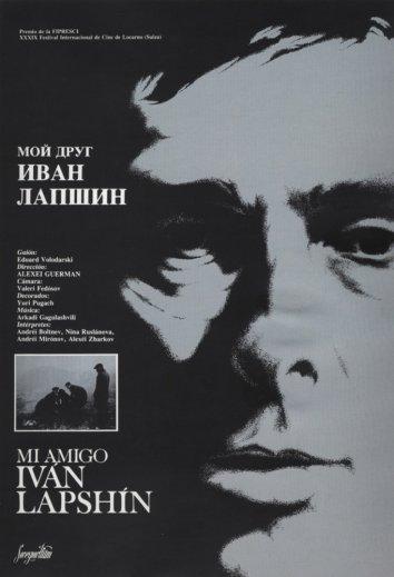 Смотреть Мой друг Иван Лапшин онлайн в HD качестве 720p