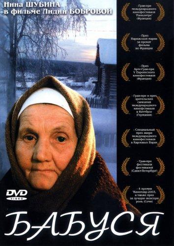 Смотреть Бабуся онлайн в HD качестве 720p
