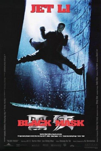 Смотреть Черная маска онлайн в HD качестве 720p
