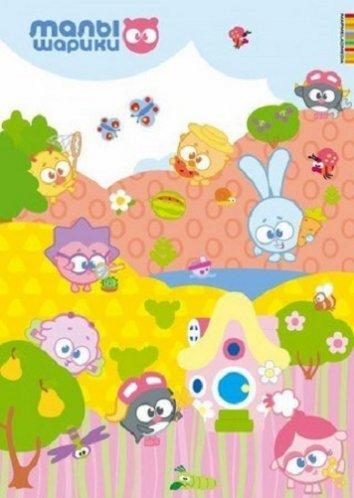 Смотреть Малышарики онлайн в HD качестве 720p