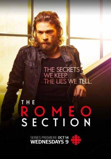 Смотреть Отдел Ромео онлайн в HD качестве 720p
