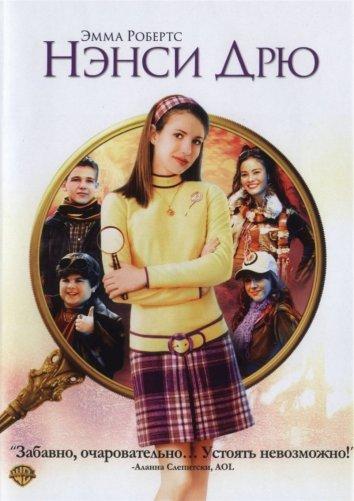 Смотреть Нэнси Дрю онлайн в HD качестве 720p