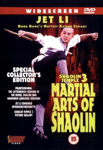 Смотреть Храм Шаолинь 3: Боевые искусства Шаолиня онлайн в HD качестве 720p