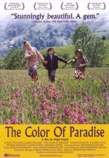 Смотреть Цвет рая онлайн в HD качестве 720p