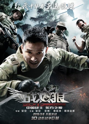 Смотреть Война волков онлайн в HD качестве 720p