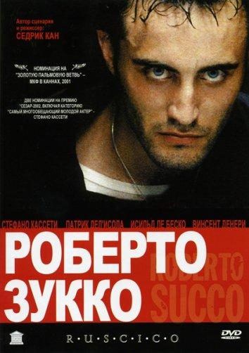 Смотреть Роберто Зукко онлайн в HD качестве 720p