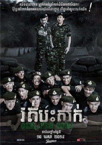 Смотреть Беги. Солдат-зомби! онлайн в HD качестве 720p