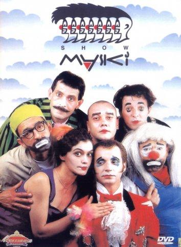 Смотреть Маски-шоу онлайн в HD качестве 720p