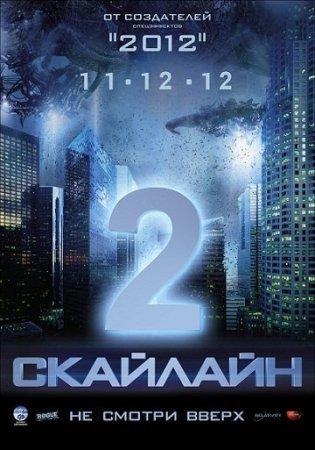 Москва 2017 смотреть онлайн 2012  Filmix