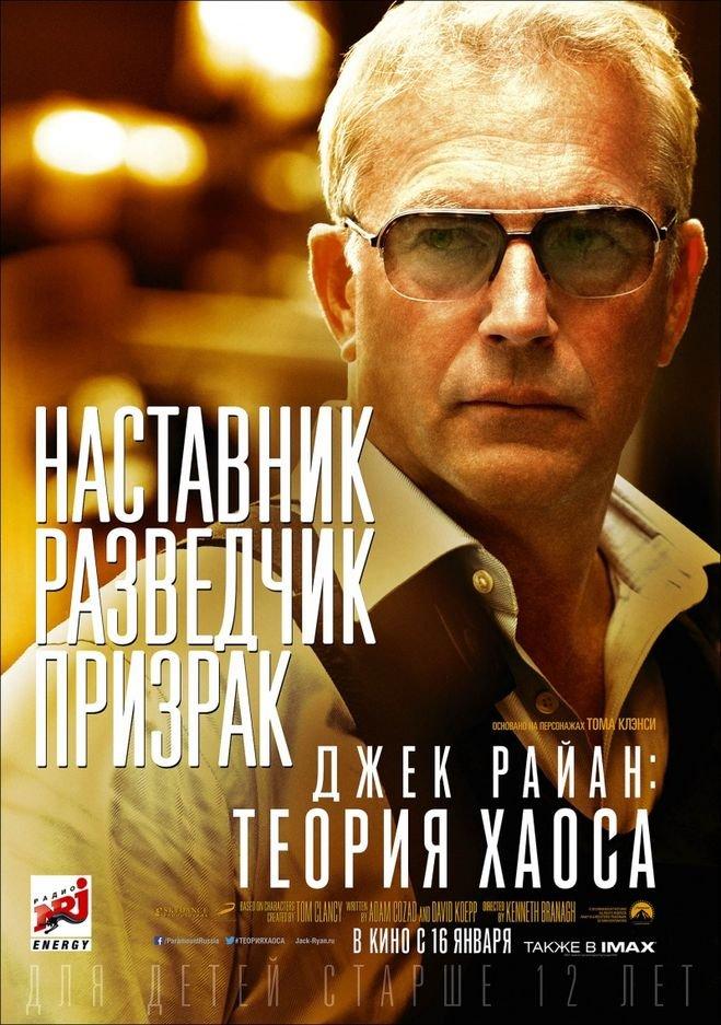 смотреть фильмы фильм джек:
